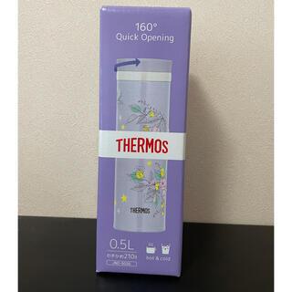 サーモス(THERMOS)のTHERMOS 真空断熱ケータイマグ JNO-502G パープル(PL)(水筒)