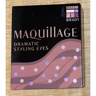 マキアージュ(MAQuillAGE)のマキアージュ ドラマティックスタイリングアイズ BR601(アイシャドウ)