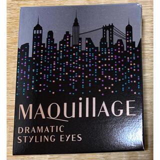 マキアージュ(MAQuillAGE)のドラマティックスタイリングアイズ オーロライルミネーションカラー GY801(アイシャドウ)