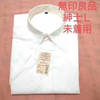 ムジルシリョウヒン(MUJI (無印良品))の無印良品エジプト綿ブロードレギュラーカラー半袖シャツ 定価9980円(シャツ)