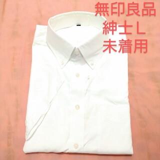 ムジルシリョウヒン(MUJI (無印良品))の無印良品オーガニック超長綿ブロード形態安定ボタンダウンシャツ未着用半袖 (シャツ)