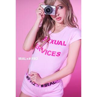 IRAL×FR2 ボムヒップTシャツ セットアップ ルームウェア ピンク