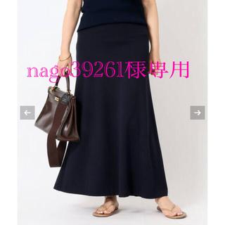 DEUXIEME CLASSE - 新品 完売 Deuxieme Classe Jersey フレアスカート 紺