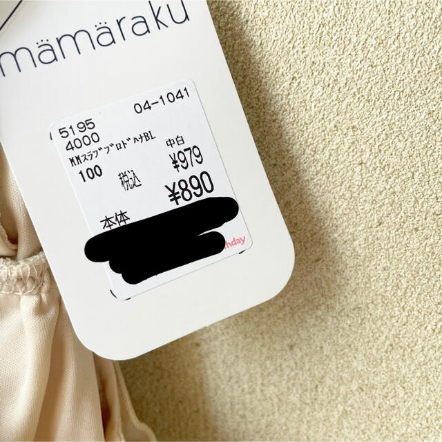 futafuta(フタフタ)のママラク チュニック 100size♡ キッズ/ベビー/マタニティのキッズ服女の子用(90cm~)(Tシャツ/カットソー)の商品写真