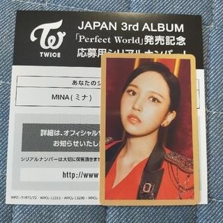 ウェストトゥワイス(Waste(twice))のtwice perfect world ミナ ハイタッチ券(K-POP/アジア)