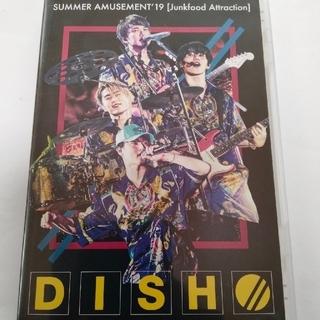 DISH// SUMMER AMUSEMENT'19[Junkfood Attr