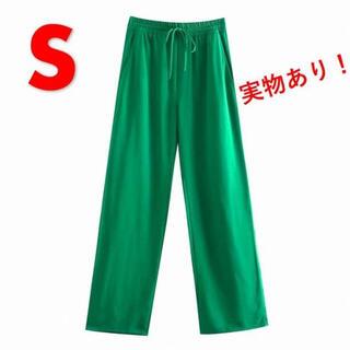 新品‼️ Sサイズ フルイドパンツ グリーン 緑 zara gap sly gu