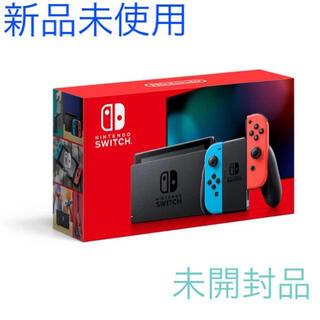 ニンテンドースイッチ(Nintendo Switch)のNintendo Switch 本体 新品未使用未開封 任天堂 スイッチ ネオン(家庭用ゲーム機本体)