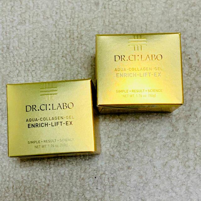 Dr.Ci Labo(ドクターシーラボ)のドクターシーラボ アクアコラーゲンゲルエンリッチリフトEX(50g) コスメ/美容のスキンケア/基礎化粧品(オールインワン化粧品)の商品写真