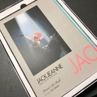 ニンテンドースイッチ(Nintendo Switch)の新品 ジャックジャンヌ ユニヴェールコレクション アートブック(アート/エンタメ)