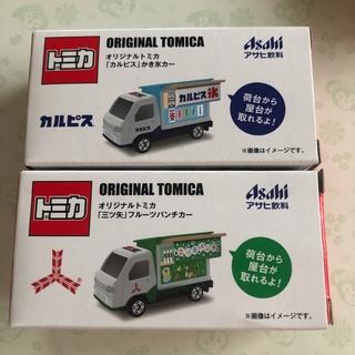 タカラトミー(Takara Tomy)のトミカ アサヒ カルピス かき氷カー(ミニカー)