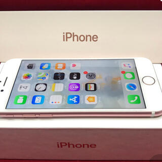 iPhone7 256GB SIMフリー ローズゴールド