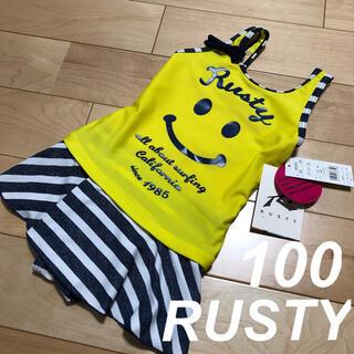 ラスティ(RUSTY)のRUSTY 水着 新品 100(水着)