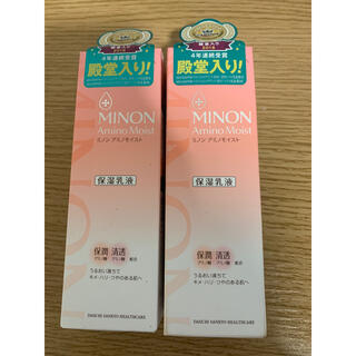 MINON - 第一三共 ミノン アミノモイスト 保湿乳液2本 UV化粧下地2本 合計4本セット