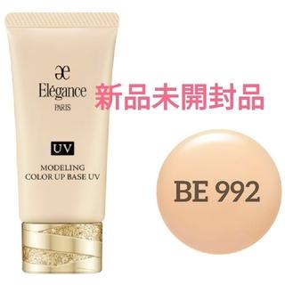 Elégance. - エレガンス 化粧下地 モデリング カラー アップ ベース UV BE992