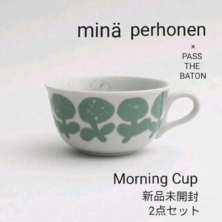 ミナペルホネン(mina perhonen)のミナペルホネン パスザバトン モーニングカップ マグカップ グリーン マリメッ (グラス/カップ)