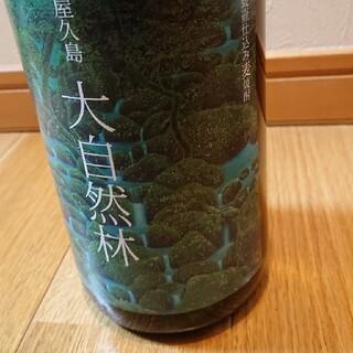 大自然林 1800ml(焼酎)