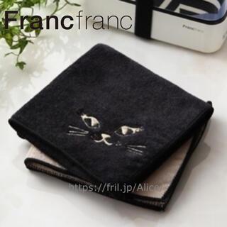 Francfranc - フランフラン ハンカチタオル ネコ ブラック 黒 キャット ミニタオル ハンカチ