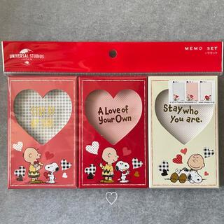 スヌーピー(SNOOPY)のスヌーピー USJ メモ ROMANCE (ノート/メモ帳/ふせん)
