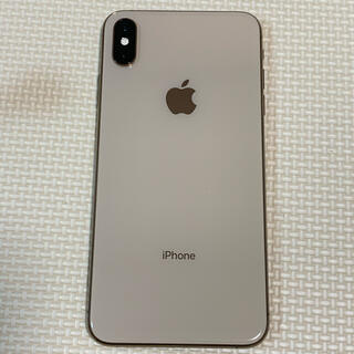 アップル(Apple)のiPhone Xs Max GOLD 256 GBSIMフリー(スマートフォン本体)