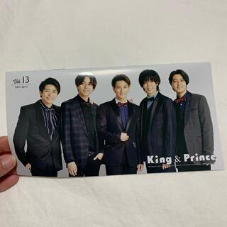 ジャニーズ(Johnny's)のKing & Prince 会報(男性アイドル)