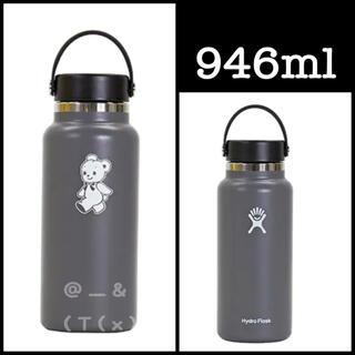ファミリア(familiar)の946ml ファミリア  ハイドロフラスク ステンレスボトル グレー 水筒(水筒)