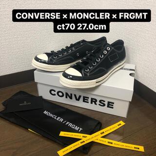 CONVERSE - 【新品】コンバース モンクレール フラグメント ct70 ブラック