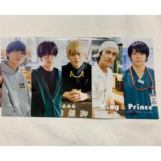 ジャニーズ(Johnny's)のKing & Prince 最新 会報(男性アイドル)