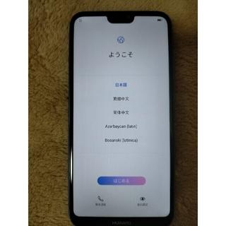 HUAWEI - Huawei P20 lite 本体 中古