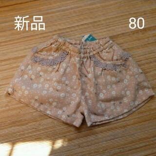 プチジャム(Petit jam)の新品 ショートパンツ パンツ 80(パンツ)