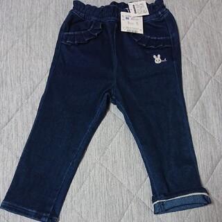 ミキハウス(mikihouse)のミキハウス ズボン 90 パンツ(パンツ/スパッツ)