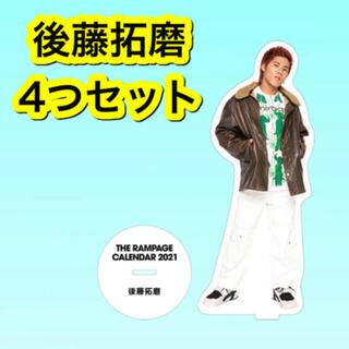 後藤拓磨 アクリルスタンド 4つセット