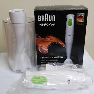 BRAUN - BRAUN*マルチクイックハンドブレンダーMQ100