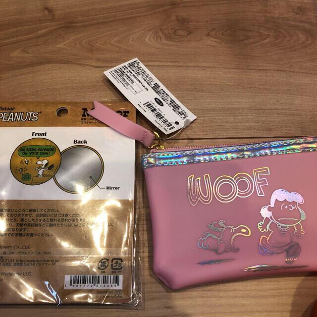 SNOOPY(スヌーピー)の新品未使用 スヌーピー    大量 まとめ売り エンタメ/ホビーのおもちゃ/ぬいぐるみ(キャラクターグッズ)の商品写真