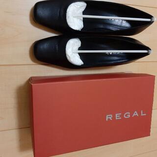 リーガル(REGAL)のリーガル REGAL パンプス 黒 23.5(ハイヒール/パンプス)