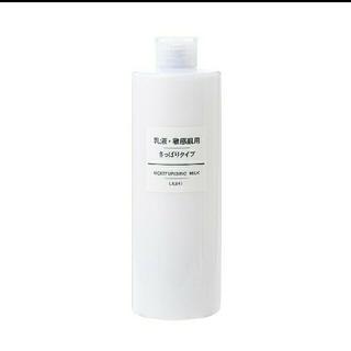 ムジルシリョウヒン(MUJI (無印良品))の無印良品 MUJI 乳液 さっぱりタイプ 新品・未使用品 400ml(乳液/ミルク)