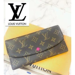 ルイヴィトン(LOUIS VUITTON)のルイヴィトン ポルトフォイユエミリー モノグラム 長財布(財布)