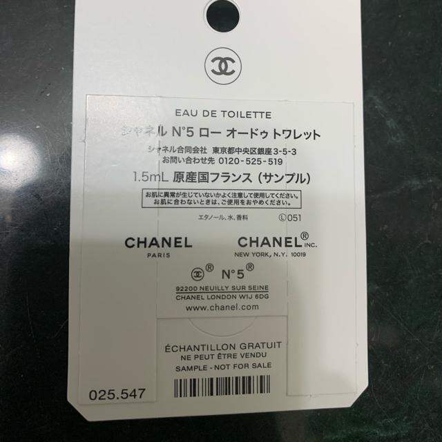 CHANEL(シャネル)のシャネル ボディオイル 正規品  コスメ/美容のボディケア(ボディオイル)の商品写真