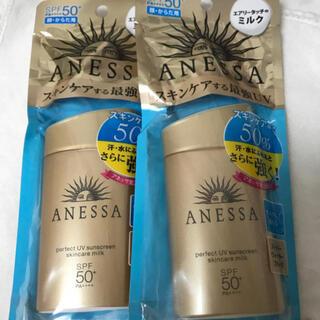 ANESSA - アネッサ ミルク×2個