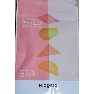 ニコリオ マルカティ 124粒 ☆マカルティ(ダイエット食品)