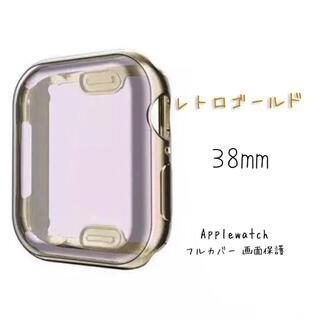 レトロゴールド 38 Applewatch アップルウォッチ 画面保護