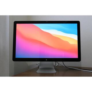 Apple - Apple  Thunderbolt Display 27inch