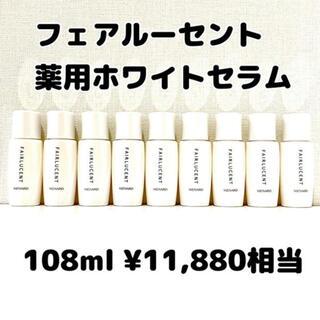メナード(MENARD)のメナード フェアルーセント 薬用ホワイトセラム(美容液)