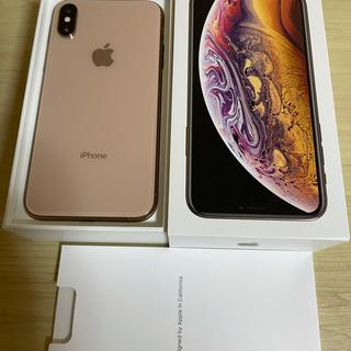 Apple - IPHONE XS 64 SIM FRE