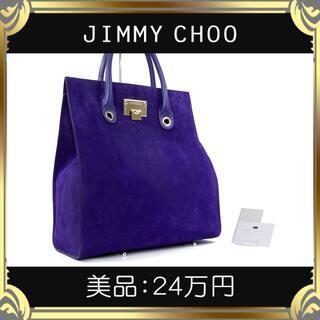 JIMMY CHOO - 【真贋鑑定済・送料無料】ジミーチュウのトートバッグ・正規品・美品・ライリー