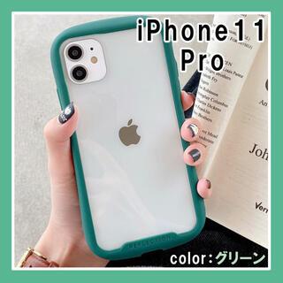 iPhone11Pro ケース シンプル スマホ 韓国 人気 緑 F