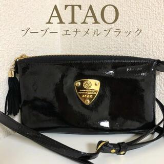 ATAO - ATAO アタオ お財布ショルダーバッグ ポーチ ブーブー エナメルブラック