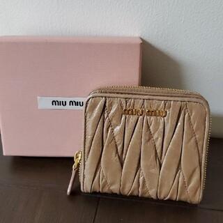 miumiu - miu miu マテラッセ 財布 ベージュ