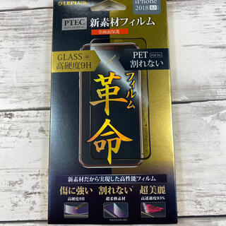 新品 未使用 iPhone XR 11 画面 シール 保護 フィルム  (保護フィルム)