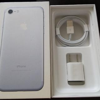 Apple - iPhone 純正充電器&ライトニングケーブル
